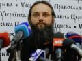В УПЦ МП назвали Крым канонической территорией Украины