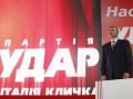 УДАР снял 26 кандидатов-мажоритарщиков в пользу Батьківщини
