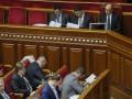 Какие санкции готовят Рада и Яценюк для пособников террористов в Украине
