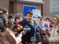 СБУ рассказала детали допроса Савченко о поездке к боевикам