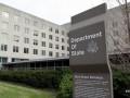 США выделили $40 миллионов на борьбу с иностранной пропагандой