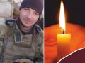 На Донбассе погиб десантник – брат Героя Украины