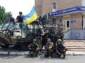 Карта АТО: боевики трижды пытались прорвать оборону возле Марьинки