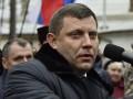 В ДНР ответили на предложение Януковича провести референдум о статусе Донбасса