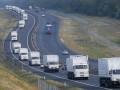 Россия снова отправляет конвой на Донбасс - уже 38-й