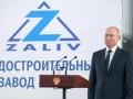 """Главное 20 июля: Путин в Крыму и """"черные ящики"""" МАУ"""