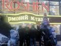 Сторонники Саакашвили разбили магазин Roshen