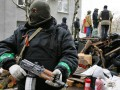 На стороне ДНР воевали 10 наемников из Чехии – СМИ