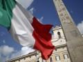 Спецслужбы США и Великобритании следили за руководством Италии - СМИ