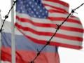 США ввели второй пакет санкций против России