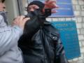 В Одессе произошла драка в очереди за загранпаспортом
