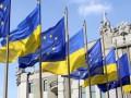 В Офисе президента назвали дату саммита Украина-ЕС