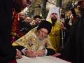 Обнародовали текст подписанного Патриархом Варфоломеем Томоса