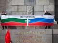 Между Россией и Болгарией назревает дипломатический конфликт