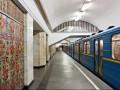 Метро Киева возобновило работу в обычном режиме