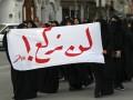 Бахрейн разрывает отношения с Ираном вслед за Саудовской Аравией