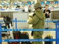 Появилось видео взрыва в аэропорту Шанхая