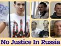 МИД запустил онлайн-акцию в поддержку украинских политзаключенных