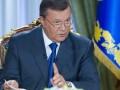 Итоги пятницы: подписание Януковичем скандальных законов и дело против Батькивщины