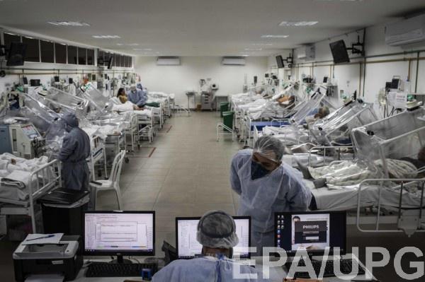 Госпиталь в Бразилии