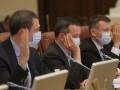 Кабмин утвердил список объектов, не подлежащих приватизации