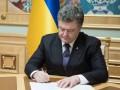 Всем выйти из сумрака: Порошенко сделал заявление о е-декларировании