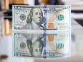 Курс валют на 04.11.2020: Доллар снова дорожает