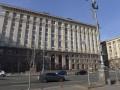 Киев погасил облигации на 750 миллионов гривен