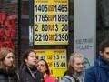 Обвал гривны: в Киеве невозможно купить доллар