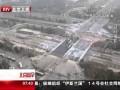 В Китае новый многополосный автомобильный мост построили за 43 часа