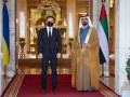 Зеленский провел встречу с премьером ОАЭ