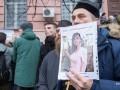 В полиции отчитались о поисках убийцы Ноздровской