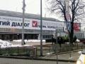 В Киеве на форум Порошенко стянули силовиков