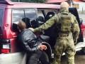 В Черновицкой области СБУ перекрыла канал поставки оружия и боеприпасов из зоны АТО