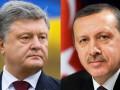 Порошенко провел телефонный разговор с Эрдоганом