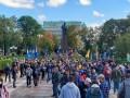 В Киеве проходит Марш УПА