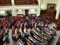 Рада провалила законопроект о ворах в законе