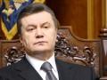 Итоги 28 марта: обращение Януковича к народу, реакция ГПУ и введение лимита на продажу инвалюты