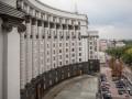 Кабмин уволил всех замов министра агрополитики