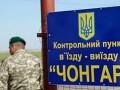 На админгранице с Крымом появятcя шерифы с боевым опытом