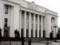 УДАР требует вернуть депутатов ПР в Раду для голосования по Конституции-2004