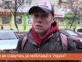 Жители Славянска высказались о мобилизации, мнения разделились