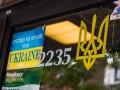 Чикаго желто-синий: как выглядит украинский район американского города