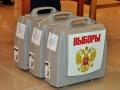 Рада признала недействительными выборы РФ в Крыму