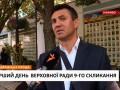 Тищенко не ответил на вопрос об Иловайском котле и обиделся на журналистку