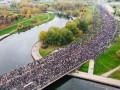 Тихановская объявила национальную забастовку в Беларуси
