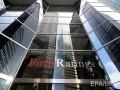 Fitch Ratings понизило рейтинг Укрзализныци до дефолтного уровня