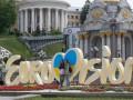 Организаторы Евровидения могут ввести санкции против Украины и РФ