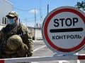 Известно, как будут работать КПВВ на Донбассе с 10 июня