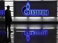 Чистая прибыль Газпрома сократилась на треть